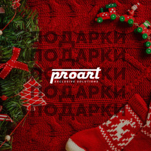 new-year-gifts-proart-deals
