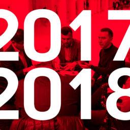 Proart. Строим планы на 2018 год